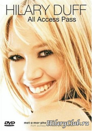 All Access Pass 2003