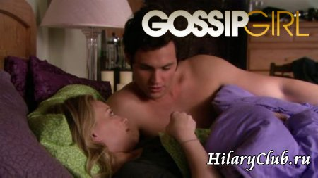 """Gossip Girl"" - 3-ий сезон - эпизод ""The Grandfather: Part II"""