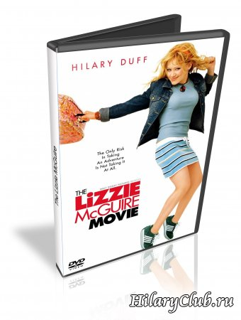 ����� �������� (The Lizzie McGuire) 2003